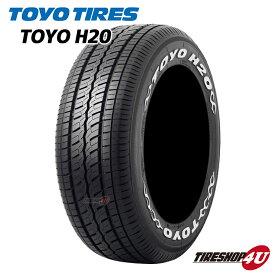 TOYO TIRES H20 225/50R18 107/105R 新品 ラジアルタイヤ サマータイヤ ブラックレター エイチニジュウ 単品 トーヨータイヤ ビジネスバン専用 ハイエース キャラバン NV350 ※実物はブラックレターです。