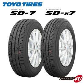 【マラソン期間限定 ポイント最大44倍】新品 タイヤ TOYO SD-7 205/60R16 トーヨータイヤ SD7 エスディーセブン サマータイヤ ラジアルタイヤ 205/60-16