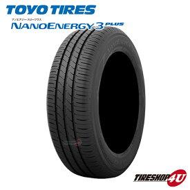 取付対象 送料無料 新品 TOYO NANO ENERGY 3+ 205/60R16 サマータイヤ ラジアルタイヤ 単品 ナノエナジー3プラス トーヨータイヤ 低燃費タイヤ エコタイヤ 205/60-16