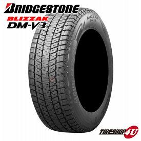 2019年製 送料無料 新品 タイヤ BRIDGESTONE BLIZZAK DM-V3 225/55R18 ブリヂストン ブリジストン ブリザック DMV3 スタッドレス 冬タイヤ 1本価格 18インチ