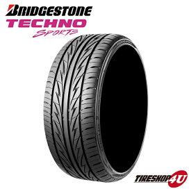 送料無料 新品 タイヤ BRIDGESTONE TECHNO SPORTS 215/45R17 91V XL サマータイヤ ラジアルタイヤ ブリヂストン BS テクノスポーツ 215/45-17 nextry/ネクストリーより安い