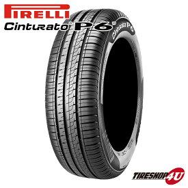 2020年製 送料無料 新品 タイヤ PIRELLI CINTURATO P6 215/55R17 94V ピレリ ピーシックス ラジアルタイヤ サマータイヤ チントゥラート 215/55-17 4本セット P1より 取付対象