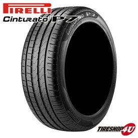 送料無料 新品 タイヤ PIRELLI CINTURATO P7 205/60R16 92H ピレリ チンチュラート ピーセブン 単品価格 205/60-16