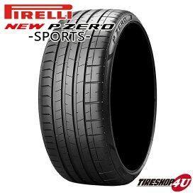 送料無料 新品 タイヤ PIRELLI NEW P ZERO 315/40R21 MO サマータイヤ 単品 ラジアルタイヤ ピレリ ピーゼロ P-ZERO メルセデスベンツ承認タイヤ 315/40-21