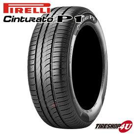 2020年製 送料無料 新品 PIRELLI CINTURATO P1 235/50R18 ピレリ チントゥラート ラジアルタイヤ サマータイヤ 235/50-18 4本セット 取付対象