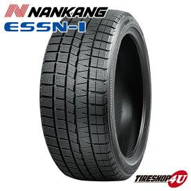 NANKANG (ナンカン) ESSN-1 ESSN1 215/50R17 215/50-17 2018年製 送料無料 スタッドレス 冬タイヤ 1本価格 17インチ