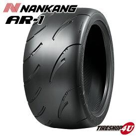 送料無料 新品 タイヤ ナンカン AR-1(サーキット用 80)235/45R17 新品 超グリップタイヤ ハイグリップ235/45-17 サマータイヤ AR1 NANKANG