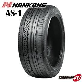 送料無料 新品 タイヤ ナンカン AS1 195/45R17 NANKANG 195/45-17 ラジアルタイヤ サマータイヤ AS-1