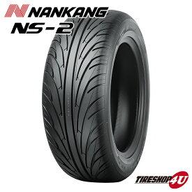 NANKANG (ナンカン) NS-2 NS2 165/50R15 165/50-15 送料無料 サマータイヤ 夏タイヤ 1本価格 15インチ