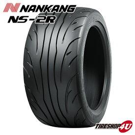 送料無料 新品 超グリップタイヤ ナンカン NS2R 195/45R17 195/45-17 85Y スポーツタイヤ サマータイヤ NS-2R 単品 (サーキット用 120)