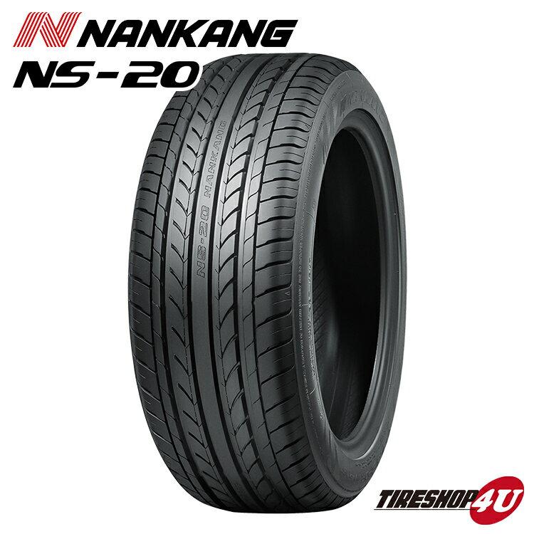 NANKANG (ナンカン) NS-20 NS20 225/30R22 225/30-22 送料無料 サマータイヤ 夏タイヤ 1本価格 22インチ
