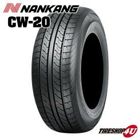 送料無料 新品 タイヤ ナンカン CW20 225/50R18 107/105T VAN用タイヤ サマータイヤ CW-20 単品 チューブレスタイヤ 商用車 ハイエースインチアップタイヤ 車検対応 NV350