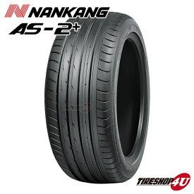 8月中旬入荷予定 送料無料 新品 ナンカン AS2+ 235/30R21 ラジアルタイヤ Nankang AS-2+ サマータイヤ 単品 235/30-21 取付対象