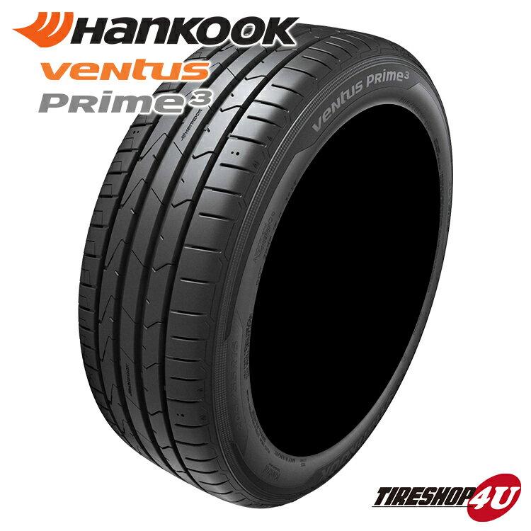 2019年製 送料無料 新品 タイヤ HANKOOK VENTUS PRIME3 K125 165/45R16 タイヤ単品 ハンコック ベンタス サマータイヤ ラジアルタイヤ 165/45-16 H424の後継パターン
