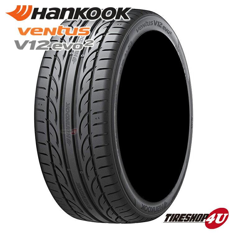 送料無料 新品 タイヤ HANKOOK VENTUS V12 evo2 K120 225/45R19 単品 ハンコック ベンタス V12 サマータイヤ ラジアルタイヤ 225/45-19