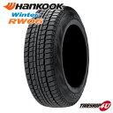 2019年製 HANKOOK (ハンコック) Winter RW06 195/80R15 195/80-15 送料無料 スタッドレス 冬タイヤ 1本価格 15インチ
