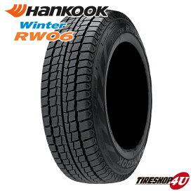 2018年製 HANKOOK (ハンコック) Winter RW06 195/80R15 195/80-15 送料無料 スタッドレス 冬タイヤ 1本価格 15インチ