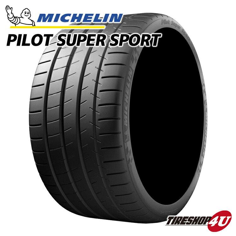 ■送料無料 新品 タイヤ ミシュラン Pilot Super Sport 305/25R20 パイロットスーパースポーツ サマータイヤ ラジアルタイヤ 単品 MICHELIN PSS 305/25-20