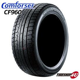 2019年製 送料無料 新品 COMFORSER CF960 235/65R18 コンフォーサー スタッドレスタイヤ 冬タイヤ 235/65-18 1本価格 18インチ