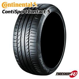 送料無料 新品 Continental Conti Sport Contact 5 SUV 295/40R22 112Y XL コンチネンタル スポーツコンタクト5 SUV CSC5 SUV サマータイヤ ラジアルタイヤ 夏タイヤ 1本価格 22インチ 295/40-22 取付対象