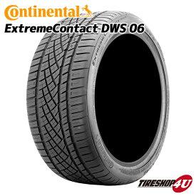Continental (コンチネンタル) Extreme Contact DWS 06 (エクストリーム コンタクト) 295/40R21 295/40-21 送料無料 サマータイヤ 夏タイヤ 1本価格 21インチ