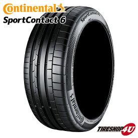 送料無料 新品 タイヤ Continental SportContact6 335/25R22 (105Y) XL コンチネンタル スポーツコンタクト6 ラジアルタイヤ単品 サマータイヤ SC6 335/25-22 取付対象