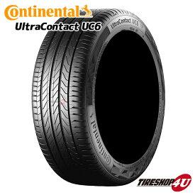 送料無料 新品 Continental UltraContact UC6 215/55R17 94W コンチネンタルタイヤ ウルトラコンタクト ラジアルタイヤ サマータイヤ 単品 1本価格 215/55-17 取付対象