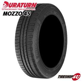 DURATURN (デュラターン) MOZZO 4S (モッゾ フォーエス) 165/55R15 165/55-15 送料無料 ラジアルタイヤ サマータイヤ 1本価格 15インチ