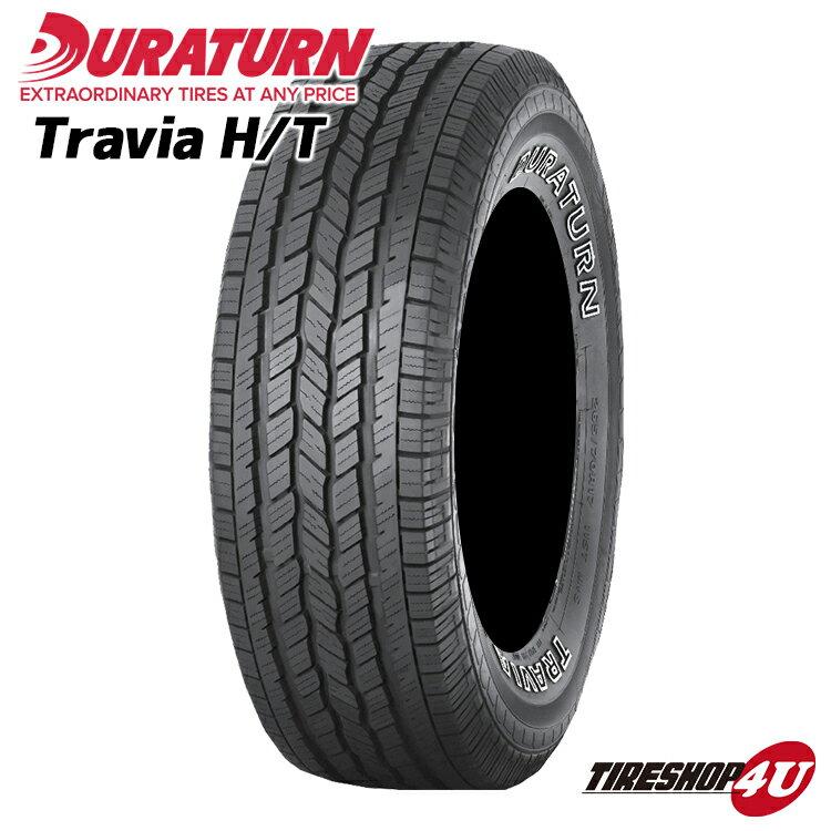 ■送料無料 新品 タイヤ Duraturn TRAVIA H/T 265/65R17 アウトラインホワイトレター トラビア H/T サマータイヤ ラジアルタイヤ 単品 デュラターン MOZZO モッツォ 265/65-17
