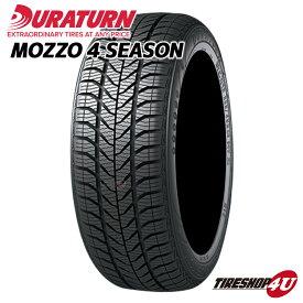 送料無料 DURATURN MOZZO 4 SEASON 175/65R14 86H デュラターン モッツォ 4 シーズン サマータイヤ ラジアルタイヤ オールシーズン 単品 新品1本価格 175/65-14 スタッドレスの代わりに