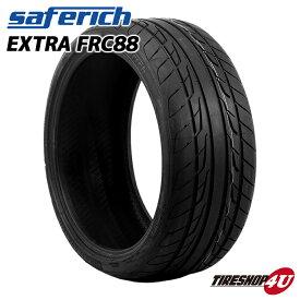 送料無料 新品 タイヤ SAFERICH EXTRA FRC88 295/25R22 97Y XL 単品 サマータイヤ ラジアルタイヤ セーフリッチ 295/25-22