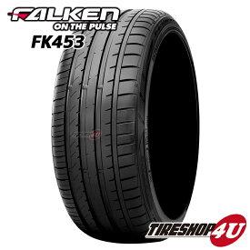 取付対象 送料無料 FALKEN AZENIS FK453 285/30R21 ファルケン アゼニス 新品 タイヤ 1本価格 サマータイヤ ラジアルタイヤ 285/30-21