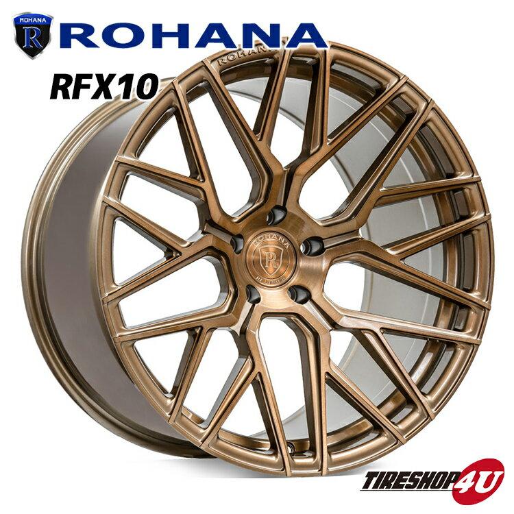 ROHANA RFX10 20×10 5/120 +25 ブラッシュドブロンズ ロハナ 新品アルミホイール1本価格