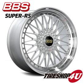 ホイール単品BBS SUPER-RS RS567 20インチ 20×10.0J 5/114.3 ET35 SP LEXUS GSetc リア専用