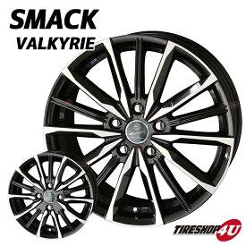KYOHO SMACK VALKYRIE 14×4.5 4/100 +43 BP サファイアブラック/ポリッシュ スマック ヴァルキリー TOYO TRANPATH LuK 155/65R14 トーヨー トランパス タイヤホイール4本セット バルキリー アルミホイール 14インチ 塩害軽減対策設計