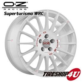 新品アルミホイール1本価格 17インチOZ SUPERTURISMO WRC(スーパーツーリズモWRC) 17×7.0J 4/108 +25W(ホワイト) 1770 プジョー シトロエン HUB:65.1φ