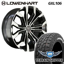 LOWENHART GXL106 20x8.5 6/139.7 +20 MONSTA TERRAIN GRIPPER 275/55R20 150系 プラド タイヤホイール4本セット レーベンハート モンスタ テレーングリッパー A/T AT 取付対象
