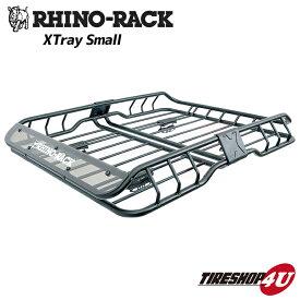 送料無料 RHINO-RACK ライノラック XTray Small ルーフマウント カーゴバスケット
