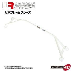 送料無料 ウルトラレーシング リアフレームブレースV.WAGEN ゴルフ GTI 1KAXX 年式 04/06-09/10