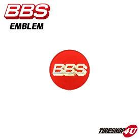 BBS ビービーエス 正規品 φ56 RED レッド センターキャップ エンブレム 4個セット センターエンブレム BBSホイール用 EMBLEM P5624100 56.24.100