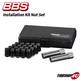BBS ビービーエス 正規品 インストレーションキット ナットセット ホイールナット ロックナットセット ブラック M12 P1.5 P1.25 McGard マックガード社製 Installation Kit Nut Set(BR) PLGM15I PLGM125I