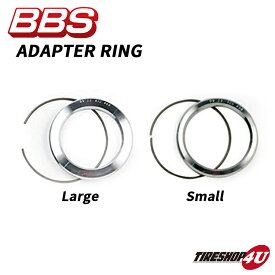 BBS ビービーエス 正規品 ハブリング&スプリングリングSET 1個価格 HUBRING 大 小 PFS BBSホイール専用 ハブリング ADAPTER RING