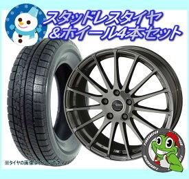 17インチクリエイティブ ディレクション CDF1 ハリアー、アウトバック、CX-5、エクストレイルT32 など 17×7.0J ブリヂストン ブリザック DM-V2 225/65R17 新品スタッドレスタイヤホイール4本セット価格 Made in Japan ENKEI製
