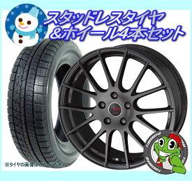15インチクリエイティブ ディレクション CDM1 エスティマ(TCR)、エミーナ、ルシーダ、エアトレック など 15×6.0J TOYO ウィンタートランパス MK4α 215/65R15 新品スタッドレスタイヤホイール4本セット価格 Made in Japan ENKEI製