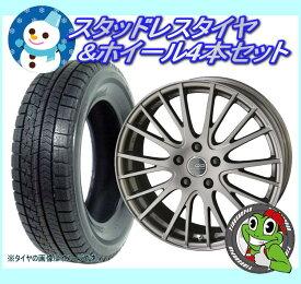 15インチクリエイティブ ディレクション CDS1 イスト、bB、フリード、フリードスパイク など 15×5.5J マットラスタガンメタ TOYO ガリット G5 185/65R15 新品スタッドレスタイヤホイール4本セット価格 Made in Japan ENKEI製