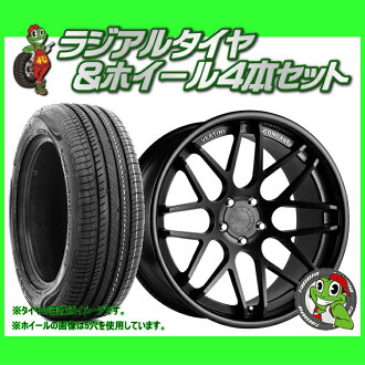19 inches of VERTINI ヴェルティニ MAGIC 19 X 8.5J&9.5J mat black / gross black rim Mercedes-Benz C class W204 Yokohama S.DRIVE tire wheel four set prices