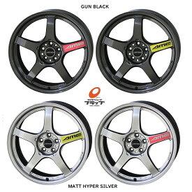共豊コーポレーション トレーサー GT-V 18x8.5J+38 5-114.3 2本 軽量 ENKEI-MAT 国産 RX-7 RX-8 ランエボ5〜9 シルビア スカイライン WRX-STI