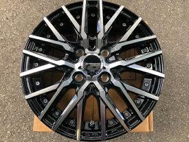 送料無料 4本セット 共豊コーポレーション シュタイナー CVX 14インチ 4.5J インセット+45 4穴 PCD100 ホイール4本セット ワゴンR スペーシア タント ムーヴ キャスト ウェイク N-BOX N-WGN N-ONE 軽自動車用