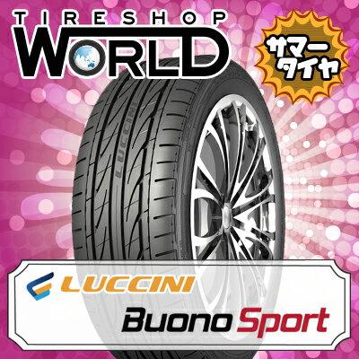 ヴォーノ スポーツ 215/35R19 85Y XL LUCCINI ルッチーニ Buono Sport 『2本以上で送料無料』 19インチ 単品 1本 価格 サマータイヤ
