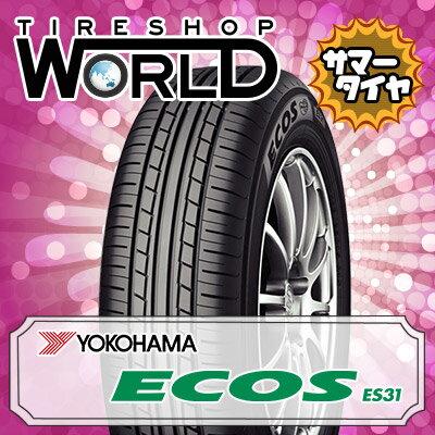 175/60R16 82H YOKOHAMA ヨコハマ ECOS ES31エコス ES31 夏サマータイヤ単品1本価格《2本以上ご購入で送料無料》